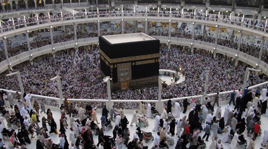 Haji dan Hubungan Internasional
